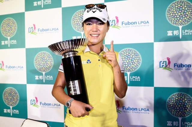Lydia Ko: back to world number one